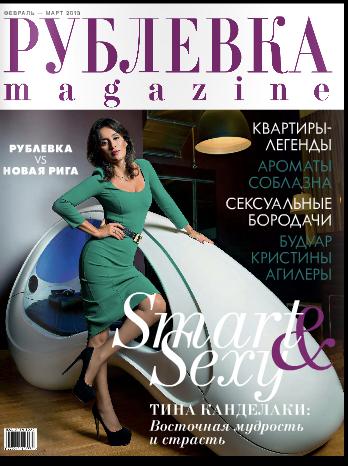 Капсула для сна Napshell на обложке РУБЛЕВКА magazine